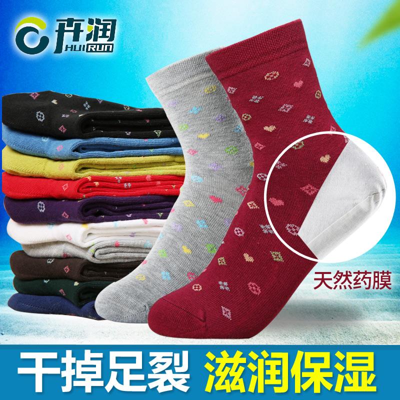 卉润防裂袜 四季厚棉防脚裂袜子女士足跟型防干裂护足脚裂袜子