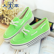 This thick-soled platform shoes women's shoes low cut sailing shoes Department with Korean tidal shoes student shoes