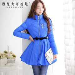 Women winter down jacket pink dolls in 2014-new electro-optic blue uniform waist long down