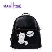 Exull q2016 new spring fashion backpack College black female cartoon zippered bag 16313054