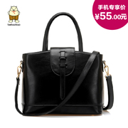 Northern bag lady bag winter new Korean version of the laptop shoulder bags fashion bag x