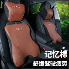 适用于奥迪A4L/A3/A6L/Q3/Q5内饰汽车头枕 记忆棉车用腰靠护颈枕