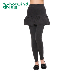 Hot new 2015 winter wearing leggings to resemble women''''''''''''''''s trousers casual trousers with bound feet 25H5709