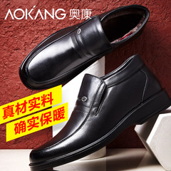 Aucom cashmere men's cotton-padded shoes winter and warm leather men's shoes high business casual shoes leather shoes men's cotton shoes