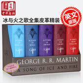 George R. R. Martin's A Song of Ice & Fire - English Leather-bound Set