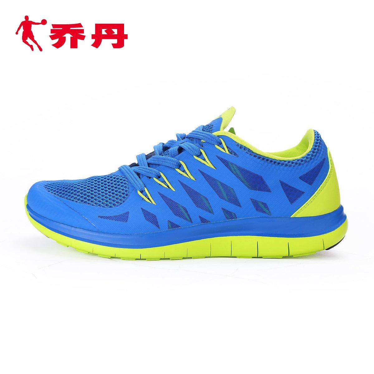 乔丹正品男士运动鞋跑步鞋男鞋透气网面休闲轻便慢跑鞋XM2550290
