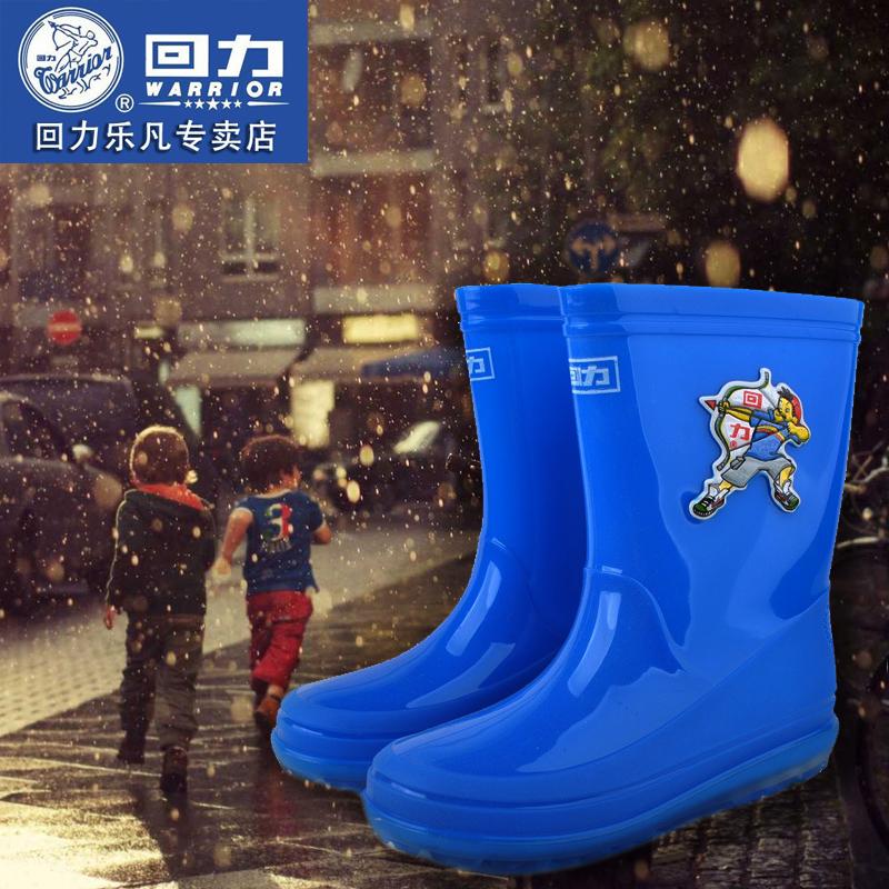 回力儿童雨鞋大童雨靴中筒童鞋套鞋中男童鞋水鞋女童胶鞋防滑耐磨