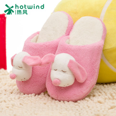 Hot winter children's slippers, flat-bottom solid color cartoon anime baotou warm slippers for children 67H5949