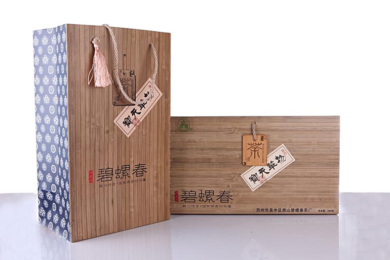 咏萌牌原产地防伪2018年250克特一级明前特级洞庭碧螺春高档礼盒