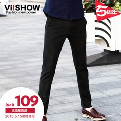 Viishow men's spring men's casual pants straight leg slim fit trousers young city boy washed straight null