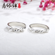 Old silver Pu Wu S990 original pure silver ring silver ring couple designer art handmade silver men rings