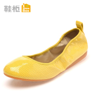 Shoebox shoe 2015 scoop spring Candy-colored flat shoes women shoes soft flat round head light at the end of the lazy man shoes