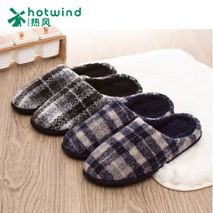 Hot spring plush and velvet for fall/winter men's Plaid baotou minimalist Interior home slippers men 67W5915
