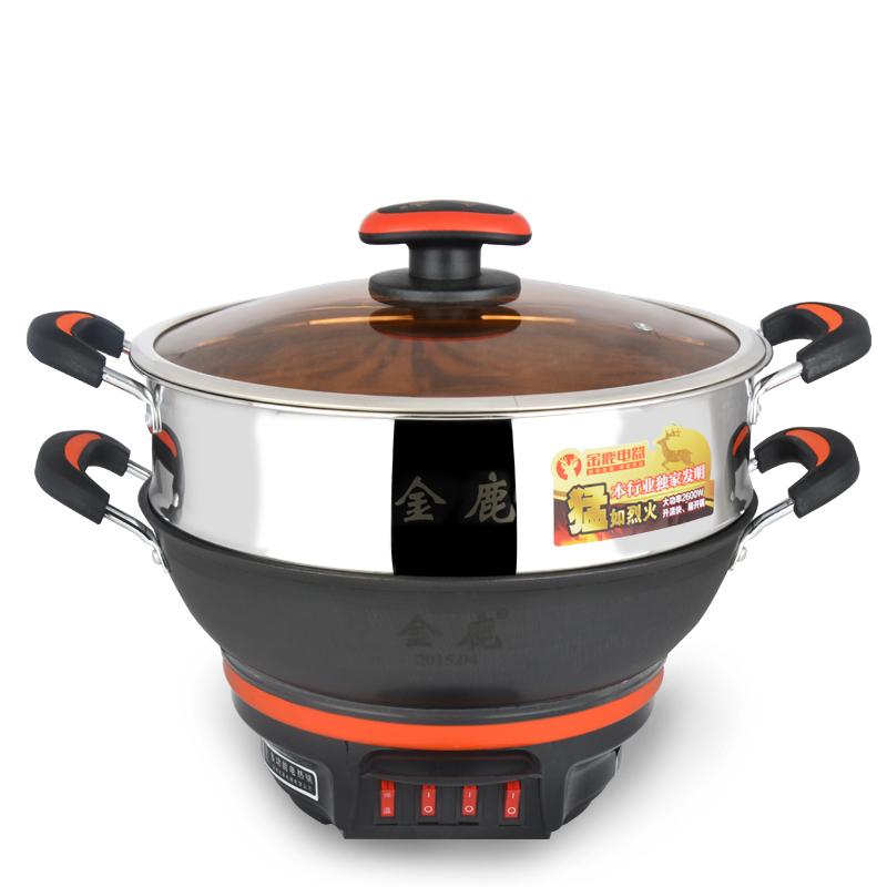 金鹿 YLDG-32B 电热锅怎么样,质量如何,好用吗
