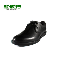 2016 leather men's shoes casual shoes and line of business office workplace-tie men's shoes 0090050