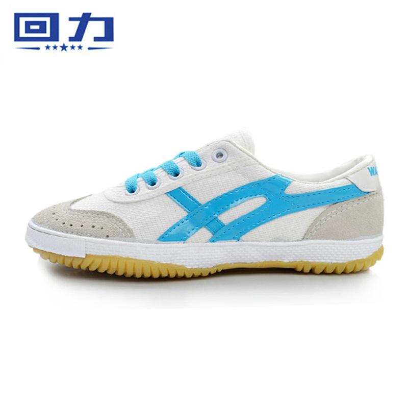正品上海回力男女帆布鞋网球鞋低帮休闲鞋牛筋底复古运动鞋WL-27