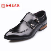 Spider King New England business dress shoes men trend lines metal buckle men's pointy shoes