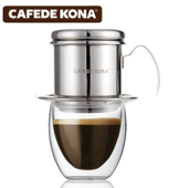 Cafede Kona Stainless Steel Coffee Drip Pot