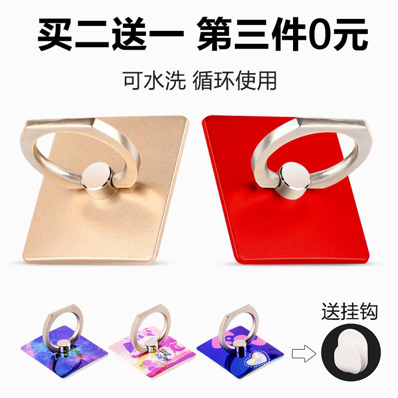 肯索亚苹果6plus金属指环支架安