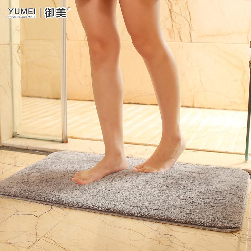 浴室防滑垫卫生间卫浴厕所门口脚垫吸水卧室地毯门垫进门地垫门厅