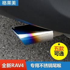 专用于14-16款丰田RAV4尾喉 RAV4排气管消声器改装专用