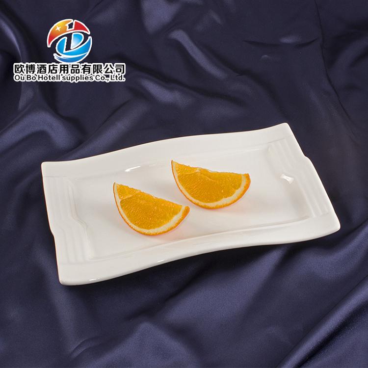 长方盘子陶瓷纯白 创意长方形菜盘水果盘 酒店餐厅家用餐具