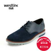 Westlink/West fall 2015 new Korean daily casual leather mosaic lace low cut men shoes