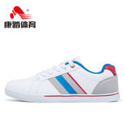 Kang step skateboarding shoes, spring 2016 new men's white shoes sports shoes lightweight breathable casual shoes student shoes