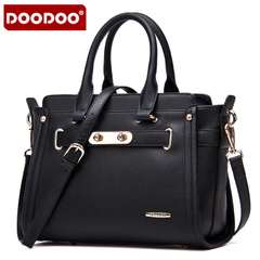 Doodoo2015 fall/winter new fashion women's baodan shoulder-hand spin-lock bags slung ladies bag autumn tides