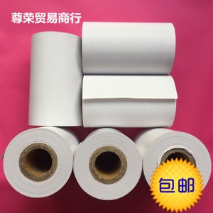 Shande PS400 Printing Paper Office Equipment Consumables Thermal Wood Pulp Paper Small Bill Printing Paper 100 Rolls