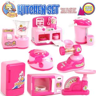玩具小电器 仿真过家家小家电套装 儿童多功能迷你电动玩具8件套