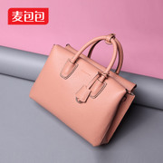 Wheat bags autumn 2015 new carry-on shoulder bags vintage Messenger bag large capacity surge European fashion women bags