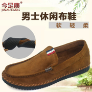 Breathable middle and old aged the fall of old Beijing cloth shoes men casual shoes are shoes of the elderly the elderly father the lazy man shoes