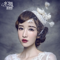 Beauty is just too Aqua-handmade bridal cotton gauze Mori girl Flower hat wedding tiara dress mesh Cap B0811