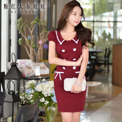 New pink bag hip dress 2015 summer doll dresses mixed colors OL temperament slimming dresses