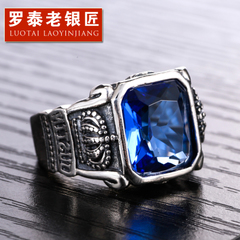 S925 silver vintage Thai Silver Blue Crystal Crown ring wave index finger rings for men and women as a birthday present