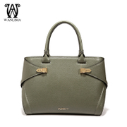 Wanlima/around the early autumn 2015 new handbag store solid thread with cowhide handbags