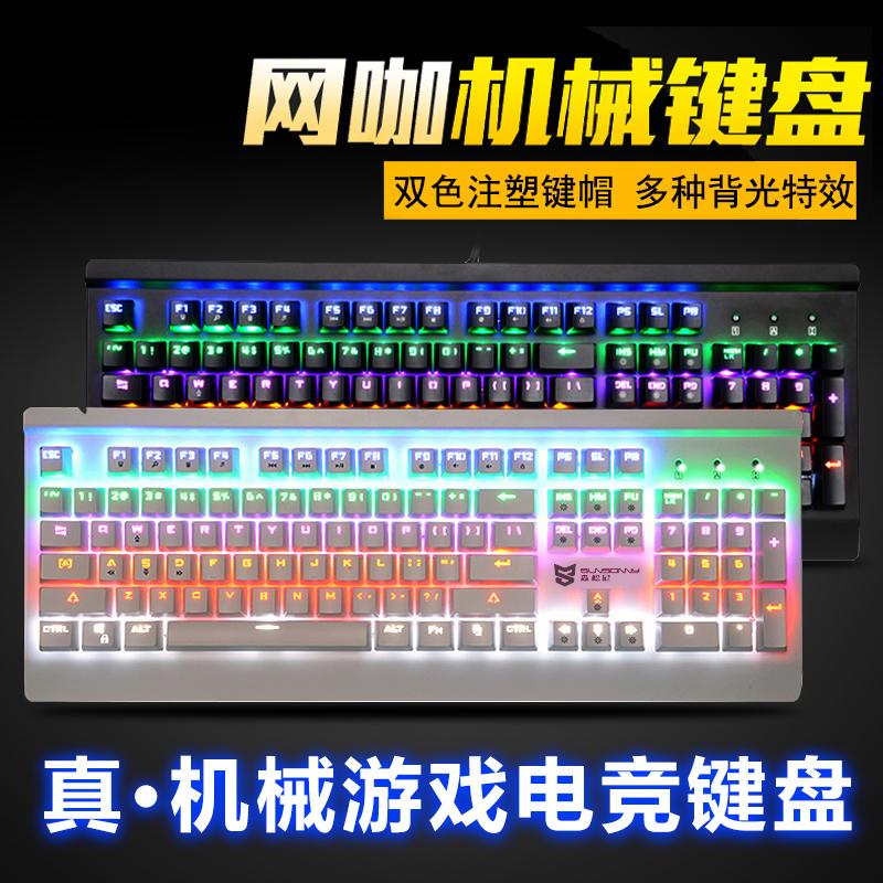 ViDikon 威迪光 GTW 87 机械键盘