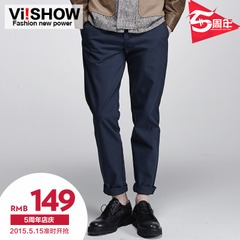 Viishow2015 spring men's Navy Blue casual pants slim straight leg in Europe and America boys trousers boys straight
