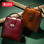 Multifunctional women's backpack fall 2015 the new campus of two-layer leather handbag hand shoulder backpack