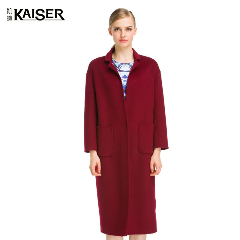 Kaiser/凯撒2017年冬季新品时尚简洁中长款纯色廓型大衣潮