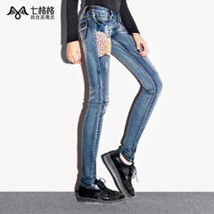 Seven space space OTHERCRAZY Leopard patch worn low-rise skinny jeans women