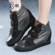 Korean men sneakers women fall within the high thick high female stripes Velcro shoes women's shoes at the end of wave