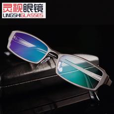 商务纯钛眼镜框全框男款时尚眼镜架男轻近视眼镜大框近视镜镜框