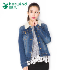 Hot female shorts denim jacket long sleeves Korean version slimmed down jacket small coat jacket tide 07H5704