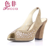 Non genuine 2012 counters hot drilling fish head Yang Jing, rough leather Sandals WFB543203C