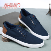 Yalaiya new men's Korean version of the simple casual shoes canvas low permeability flat straps sport men's shoes