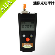Mail original meter power meter Mini Fiber Optic Tester with LED lights APM80T multimeter