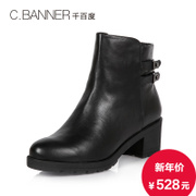 C.BANNER/banner 2015 winter leather neutral wind of handsome boots ankle boots A5522905