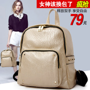 Baby Tao streets of European and American trends handbags shoulder bags woman bags student hit the color pop bag backpack us